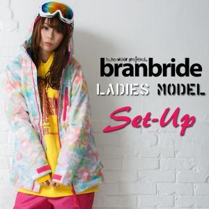 スノーボードウェア レディース 上下セット 15-16 branbride ブランブライド新作 2bjk4-6set