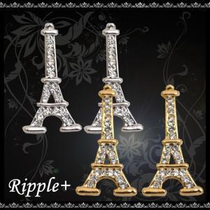 エッフェル塔モチーフ ピアス アクセサリー アクセ かわいい 可愛い 小さめ おしゃれ 結婚式 上品 きらきら|rippleplus-shop