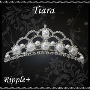 ティアラ ヘアアクセサリー アクセ 髪飾り パーティー パーティ ウェディング 結婚式 発表会 演奏会 ラインストーン パール レディース|rippleplus-shop