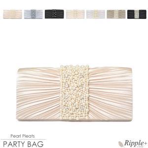 パーティーバッグ 結婚式 大きめ クラッチバッグ 安い パール&プリーツ3Wayパーティーバッグ|rippleplus-shop