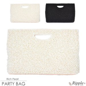 パーティーバッグ ハンドバッグ 結婚式 クラッチ 大きめ パール ビーズ バッグ パーティーバック パーティバッグ パーティバック クラッチバッグ 二次会|rippleplus-shop