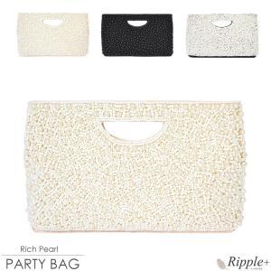 パーティーバッグ 結婚式 大きめ パール ビーズ バッグ ハンドバッグ パーティーバック パーティバッグ パーティバック クラッチバッグ 二次会|rippleplus-shop