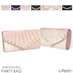 パーティーバッグ 結婚式 大きめ バッグ クラッチバッグ パール ビジュー ビーズ パーティバッグ 二次会  20代 30代 40代 50代 レディース|rippleplus-shop