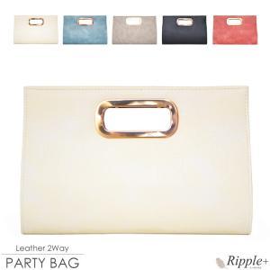 パーティーバッグ 結婚式 クラッチ レザー 2Way 大きめ バッグ パーティバッグ クラッチバッグ レディース シンプル|rippleplus-shop