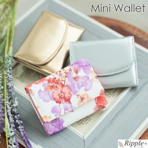 ミニ財布 レディース 三つ折り 財布 ミニ ミニウォレット コンパクト コインケース 小銭入れ カードケース かわいい 可愛い 結婚式 旅行 レザー|rippleplus-shop