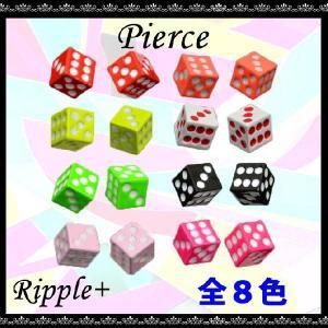 カラーサイコロモチーフピアス|rippleplus-shop