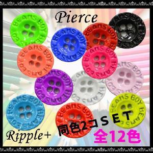 ボタン ピアス アクセサリー アクセ 原宿系 カラフル カラー ネオン パステル かわいい 可愛い 小さめ レディース|rippleplus-shop
