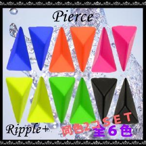 ピアス アクセサリー アクセ 原宿系 カラフル カラー ネオン かわいい 可愛い 小さめ レディース|rippleplus-shop