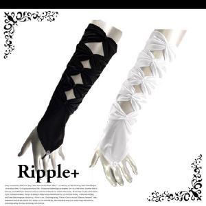 中指止めリボンロンググローブ パーティーグローブ 手袋 結婚式 二次会 謝恩会 入学式 卒業式 レディース|rippleplus-shop