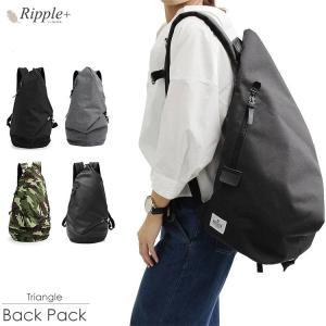 リュック レディース メンズ リュックサック バックパック バッグ おしゃれ 通勤 通学 旅行 大容量 大きめ レザー 合皮|rippleplus-shop