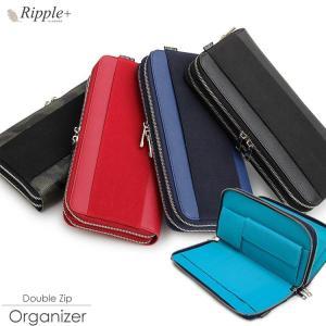 クラッチバッグ バッグ セカンドバッグ 長財布 財布 レディース メンズ 結婚式 旅行 パーティー バック 鞄 軽い 軽量 オーガナイザー|rippleplus-shop