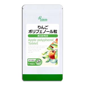 「一日に一個のりんごは医者を遠ざける」という西洋のことわざがあります。 まさに、りんごは健康に大変良...