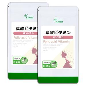 葉酸ビタミン ビタミンM  約3か月分×2袋 C-252-2...
