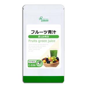 青汁の定番「大麦若葉」に16種類のフルーツを配合!  大麦若葉とは・・・ カリウム、カルシウム、鉄な...