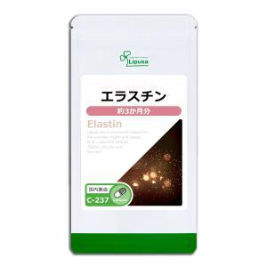 エラスチンは人間のからだの中にも多く存在している成分で、新しいスキンケア素材として注目されている素材...