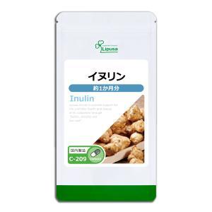 イヌリン (菊芋 キクイモ)約1か月分 C-209 サプリメント 送料無料 期間限定お試し価格