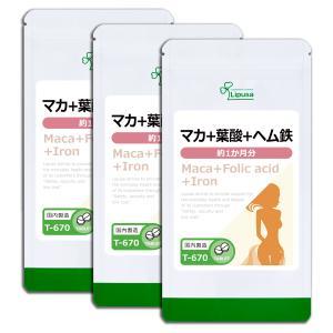 女性に不足しがちな葉酸・鉄をサポート! さらにマカをプラスしました。  ・鉄は、吸収率が約8%前後と...