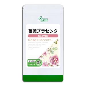 薔薇(バラ)プラセンタ 約1か月分 T-674 送料無料 サ...