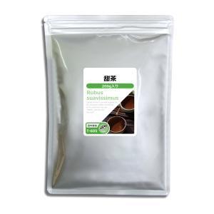甜茶 250g T-605 送料無料 サプリ サプリメント