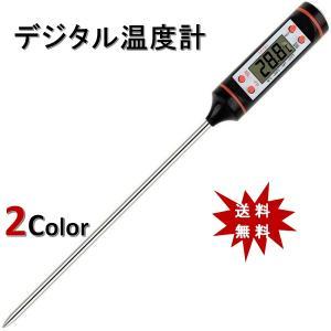 デジタルサーモメーター デジタル接触式温度計 TP-101 苗 育苗 温度測定 温度計