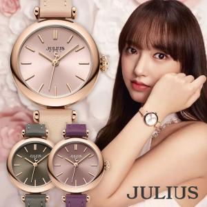 腕時計 レディース ブランド 防水 時計 おしゃれ かわいい シンプル 人気 カジュアル 10代 20代 30代 40代 50代 JULIUS プレゼント 母の日 ギフト|rirty