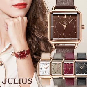 腕時計 レディース 防水 ウォッチ おしゃれ シンプル カジュアル スクエア型 時計 20代 30代 40代 50代 JULIUS プレゼント 母の日 ギフト 四角|rirty