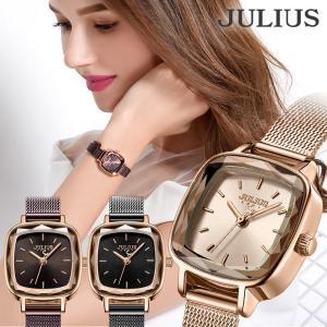 腕時計 レディース 防水 レディースウォッチ おしゃれ 人気 ファッション ブレスレット 20代 30代 40代 50代  JULIUS プレゼント 母の日 ギフト|rirty