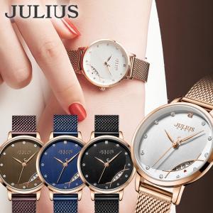 腕時計 レディース ブランド 防水 レディース腕時計 おしゃれ 人気 20代 30代 40代 50代 JULIUS プレゼント 母の日 ギフト カレンダー 日付|rirty