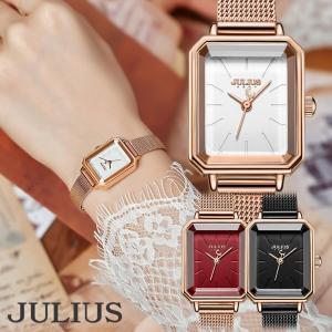 腕時計 レディース ブランド 防水 レディース腕時計 おしゃれ 人気 スクエア型 四角 20代 30代 40代 50代 JULIUS プレゼント 母の日 ギフト 送料無料|rirty