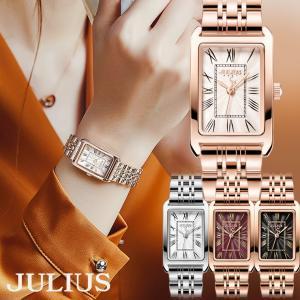 腕時計 レディース 防水 ブランド ブレスレット 四角 スクエア おしゃれ  20代 30代 40代 50代 JULIUS プレゼント ギフト 母の日 ギフト 時計 送料無料|rirty