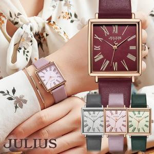 腕時計 レディース 防水 ウォッチ スクエア 四角 おしゃれ シンプル 上品 革ベルト 10代 20代 30代 40代 50代 JULIUS プレゼント ギフト ギフト 時計 rirty