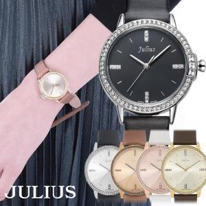 腕時計 レディース 時計 ブランド 防水 おしゃれ かわいい シンプル 30代 40代 50代 カジュアル 20代 オフィス JULIUS プレゼント 母の日 ギフト|rirty