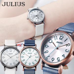 腕時計 レディース 時計 ブランド 防水 おしゃれ かわいい シンプル 10代 20代 30代 40代 50代 カジュアル 革ベルト JULIUS プレゼント 母の日 ギフト rirty