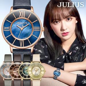 腕時計 レディース 時計 ブランド 防水 おしゃれ かわいい シンプル 30代 40代 50代 カジュアル 20代 オフィス JULIUS プレゼント 母の日 ギフト 送料無料|rirty