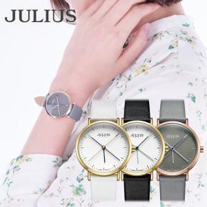 腕時計 レディース ブランド 防水 時計 おしゃれ かわいい シンプル 人気 カジュアル 10代 20代 30代 40代 50代 JULIUS プレゼント 母の日 ギフト 送料無料|rirty