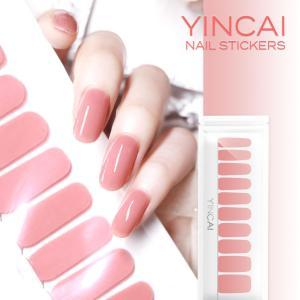 YINCAI ネイルシール N0051 ネイル マニキュア 貼るだけ 簡単 セルフネイル ネイルシート ワンカラー 単色 ピンク オフィスネイル シンプル 2枚入り 送料無料|rirty