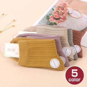 アラン編みレディース靴下 くすみカラー レディース ソックス クルーソックス 女性用  暖かい あったか 冷え 冷え性 おしゃれ 人気 ショート丈 送料無料|rirty