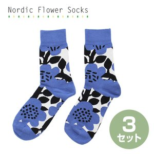 北欧風フラワー靴下3足セット ブルー 青 花 フラワー柄 クルー丈 おしゃれ トレンド 可愛い あっかたか 暖かい カジュアルソックス 送料無料|rirty