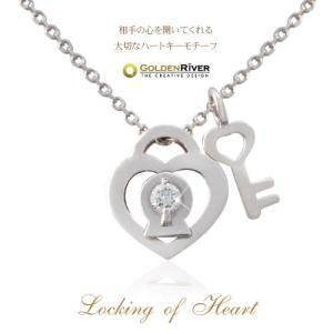 ピュアハート 鍵 鍵穴 ラッキーモチーフ ネックレス K14ゴールド|risacrystal