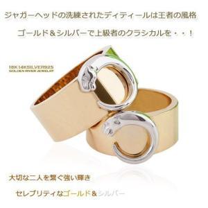 王者の風格 ジャガーヘッド ゴールドリング 14金 K14イエローゴールド ペアリング 指輪|risacrystal