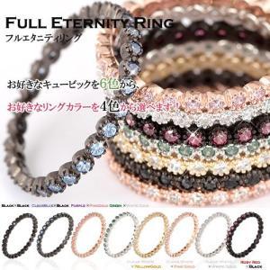永遠の愛 エタニティリング フルエタニティ セミオーダー 14金 K14ゴールドリング 指輪|risacrystal