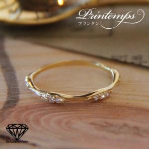 リング K18 ゴールド 指輪 18金 Printempsプランタン|risacrystal