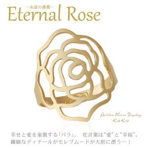 エターナルローズ 薔薇リング 14金 K14 ゴールドリング 指輪 レディース|risacrystal