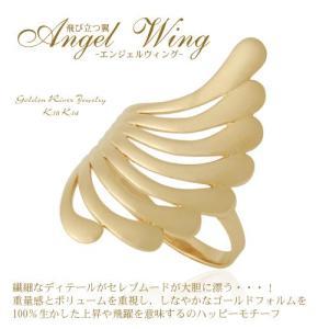 14金 K14ゴールドリング エンジェルウィング 飛び立つ翼 指輪 レディース|risacrystal
