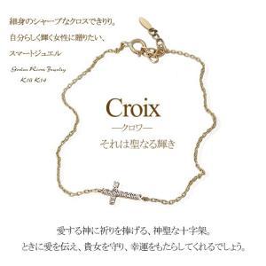 K18 18金 Croixクロワブレスレット 神聖な十字架クロスブレスレット バタフライアジャスター付|risacrystal