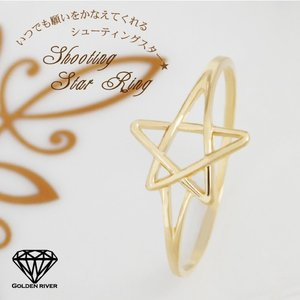 シューティング スターリング K14ゴールドリング 華奢リング 14金 指輪|risacrystal