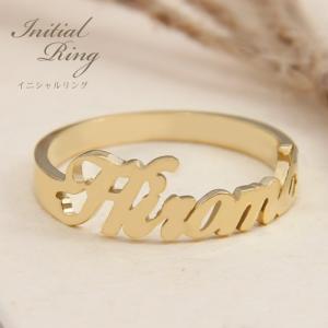 イニシャルリング オーダーネームリング 名前リング 14金 K14ゴールド 指輪 ペアリング 記念日 ジュエリー|risacrystal
