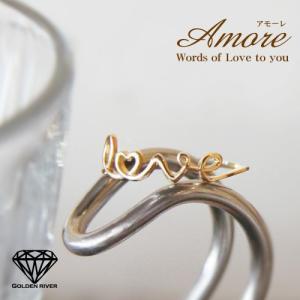 love愛のメッセージリング K14 レイヤードリング 14金ゴールドリング 指輪|risacrystal