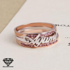 ネームリング イニシャルリング 桜色ハーフエタニティ 3本セット 名前 指輪|risacrystal