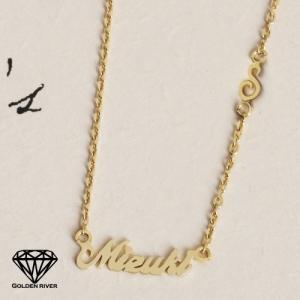 K18 18金ゴールド ネームネックレス イニシャルネックレス 一文字アルファベット|risacrystal